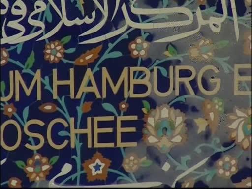 islamisches zentrum hamburg hamburg hamburg